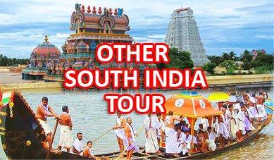 southindia-tour